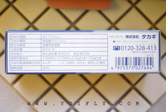 takagi_07.jpg