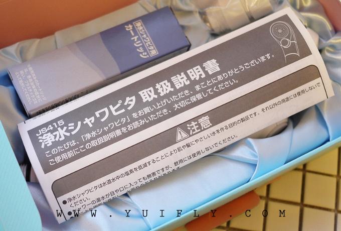 takagi_17.jpg