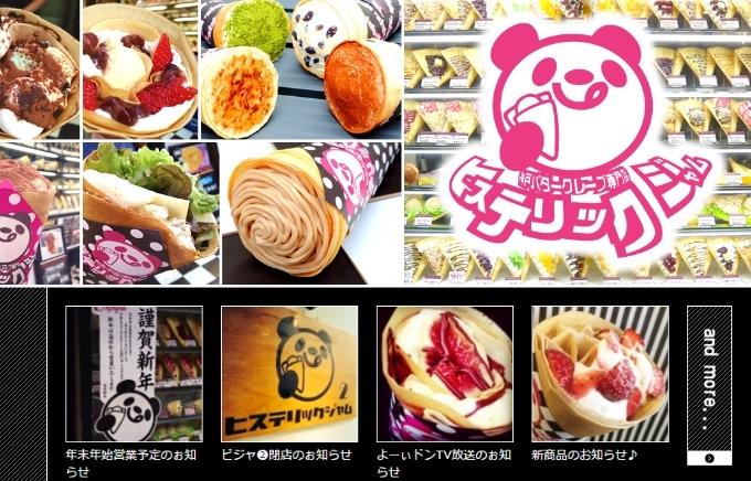 阪神_05.jpg