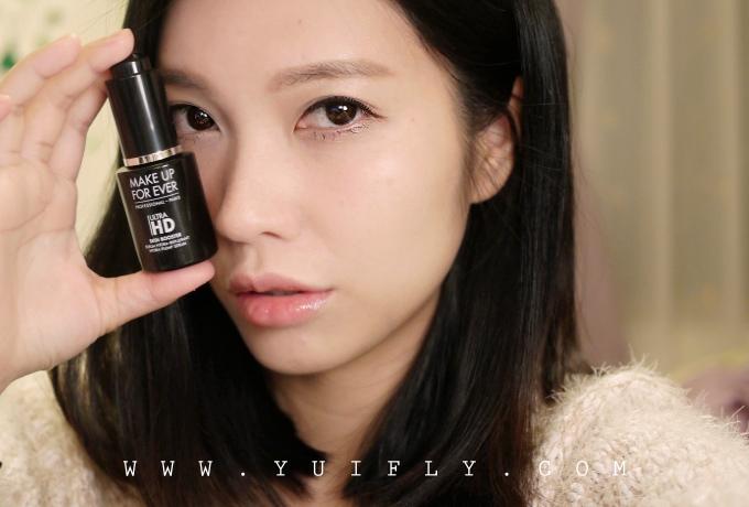 makeupforever_22.jpg