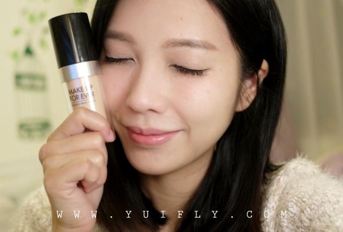 makeupforever_23.jpg