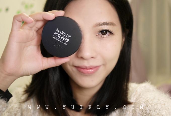 makeupforever_25.jpg