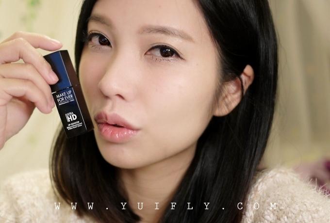 makeupforever_27.jpg