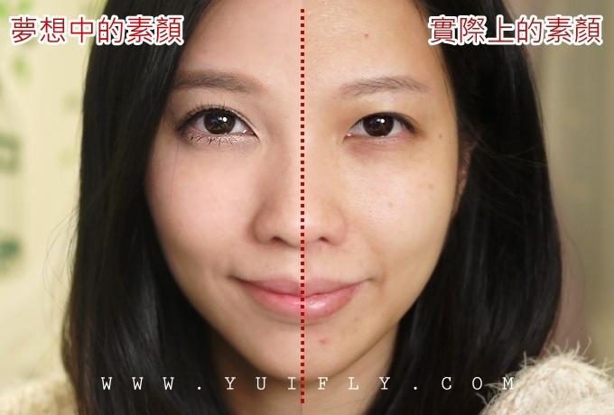 makeupforever_41.jpg