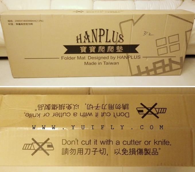 hanplus寶寶爬爬墊_11.jpg