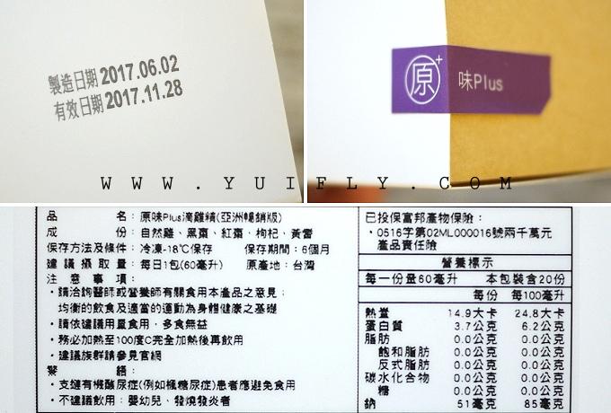 田原香滴雞精_21.jpg