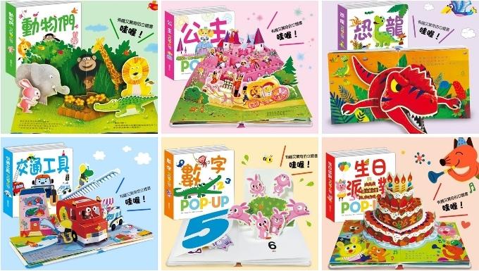 韓國立體書_43.jpg
