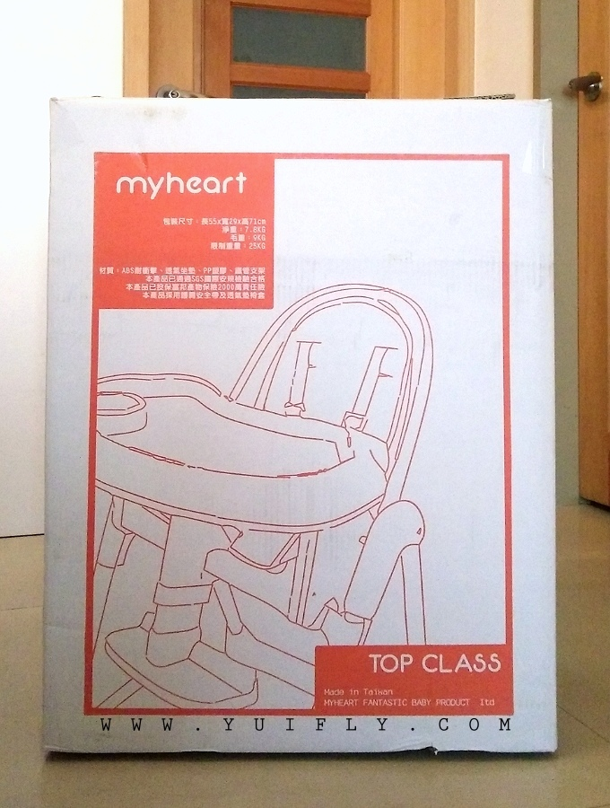 MyHeart餐椅_03.jpg