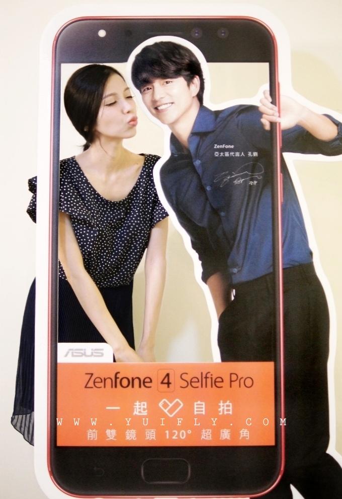 ASUS_ZenFone_SelfiePro_01.jpg
