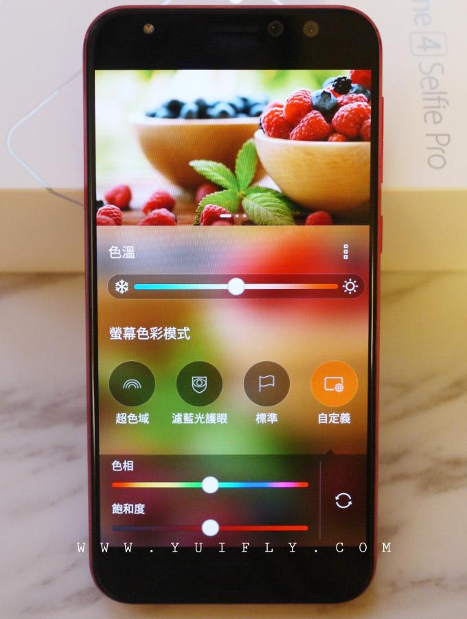 ASUS_ZenFone_SelfiePro_16.jpg