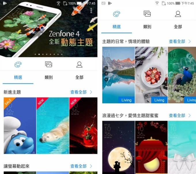 ASUS_ZenFone_SelfiePro_40.jpg