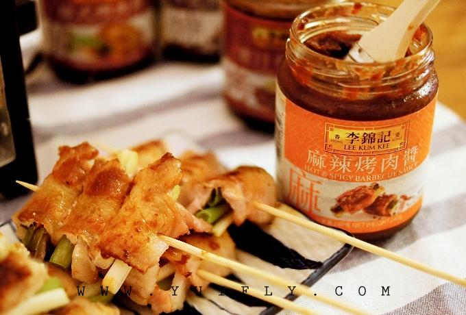李錦記烤肉醬_06.jpg