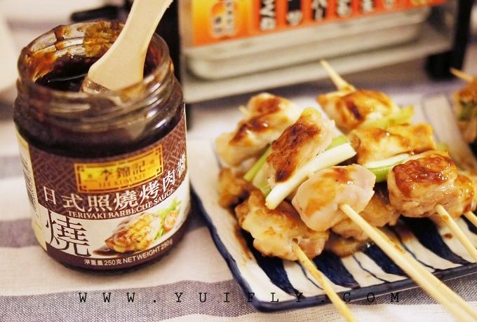 李錦記烤肉醬_10.jpg