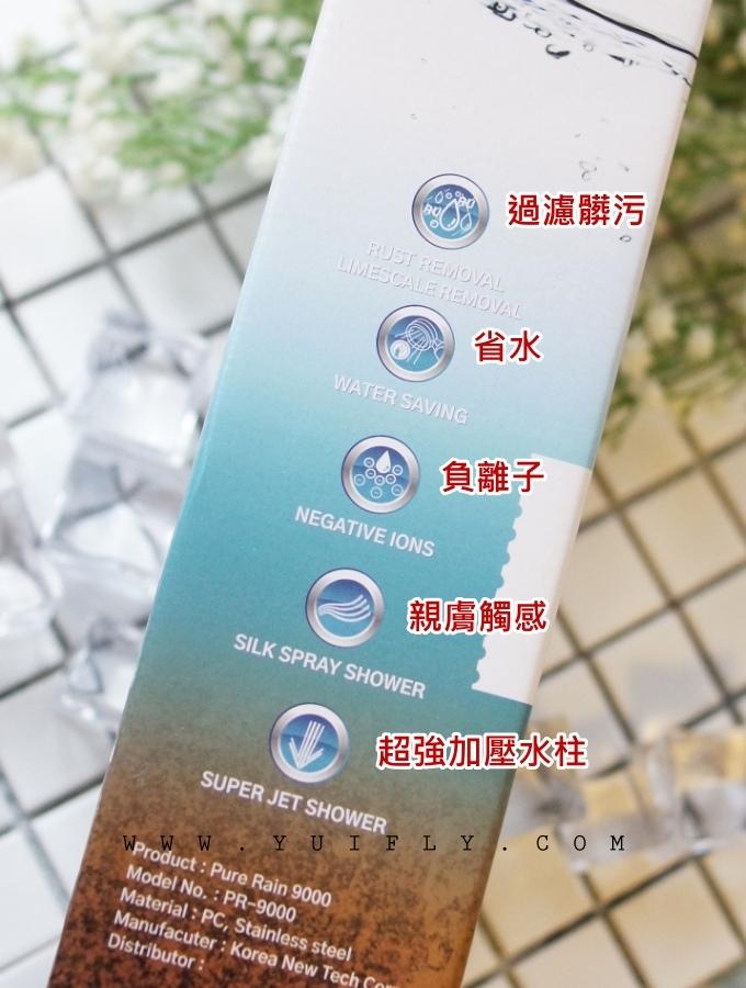 韓國AS過濾蓮蓬頭_10.jpg