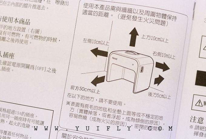 佳醫足部電暖器_20.jpg