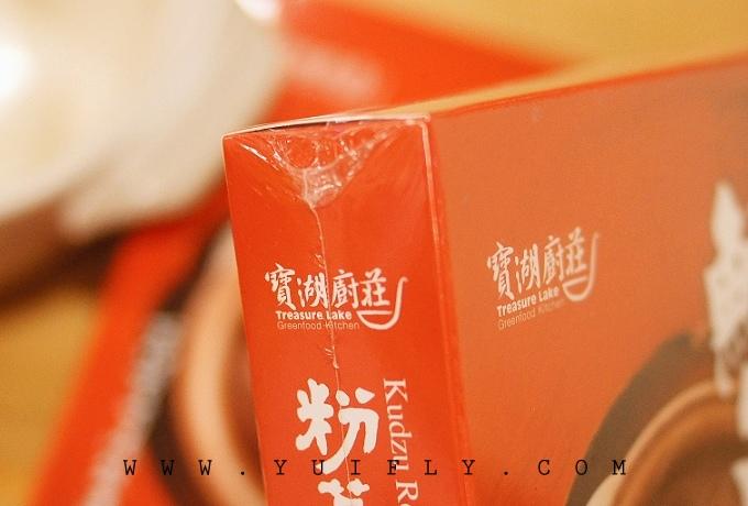 寶湖廚莊_09.jpg