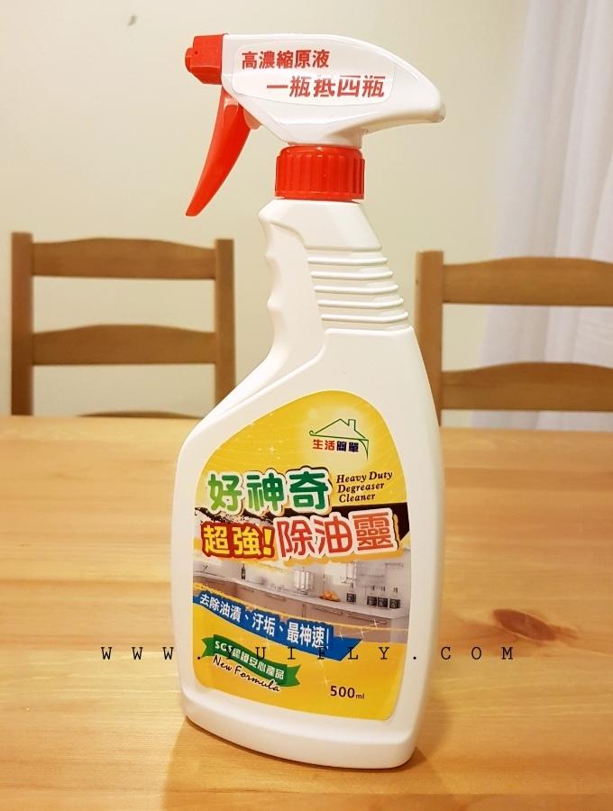 超強清潔劑酵素_32.jpg