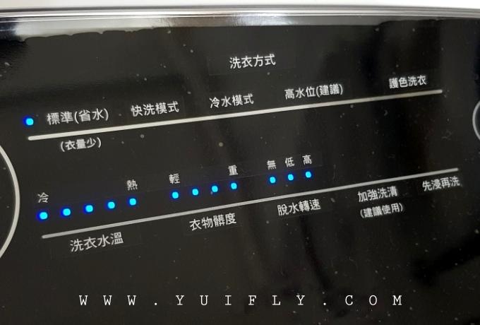 惠而浦洗衣機_08.jpg