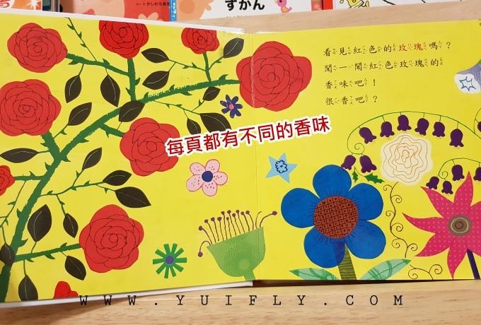 韓國立體書_76.jpg