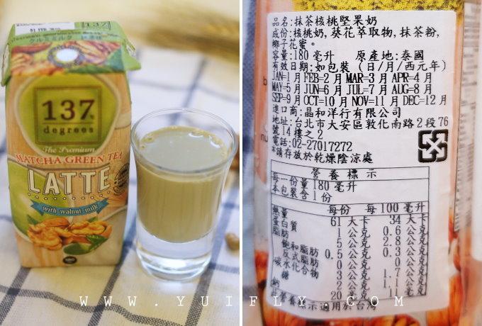 優馬_19.jpg