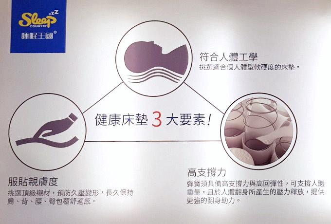 睡眠王國_49.jpg