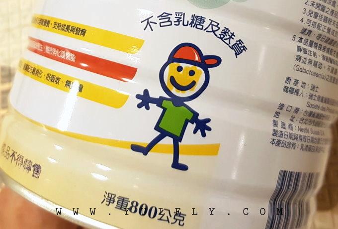 雀巢兒童佳膳_06.jpg