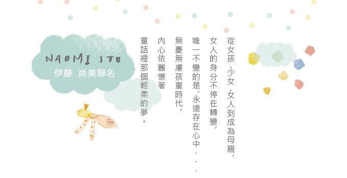 10Mois_36.jpg
