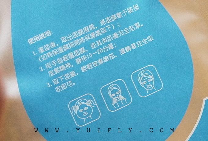 薇風大水滴面膜_09.jpg