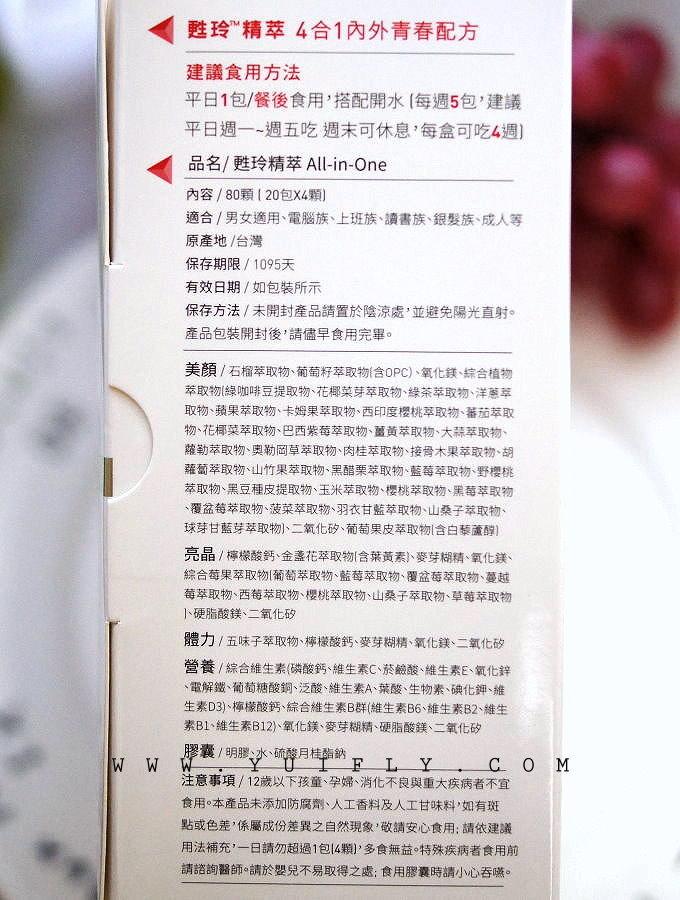KGcheck甦玲精萃_10.jpg