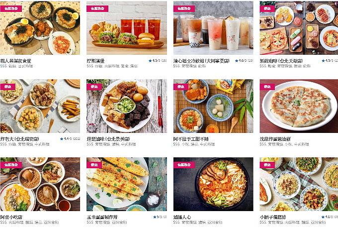 foodpanda_10.jpg