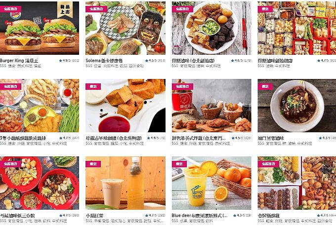 foodpanda_11.jpg