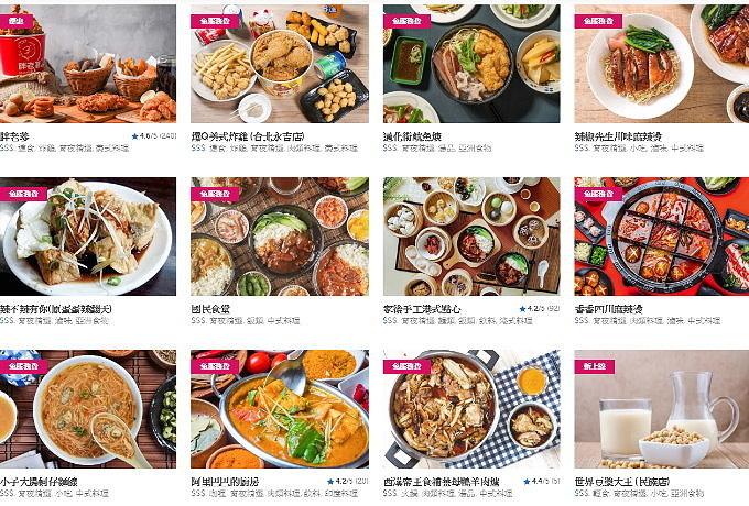 foodpanda_12.jpg