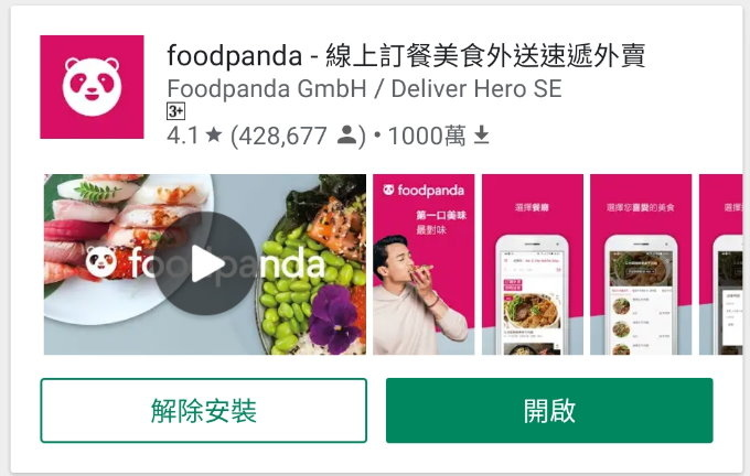 foodpanda_16.jpg