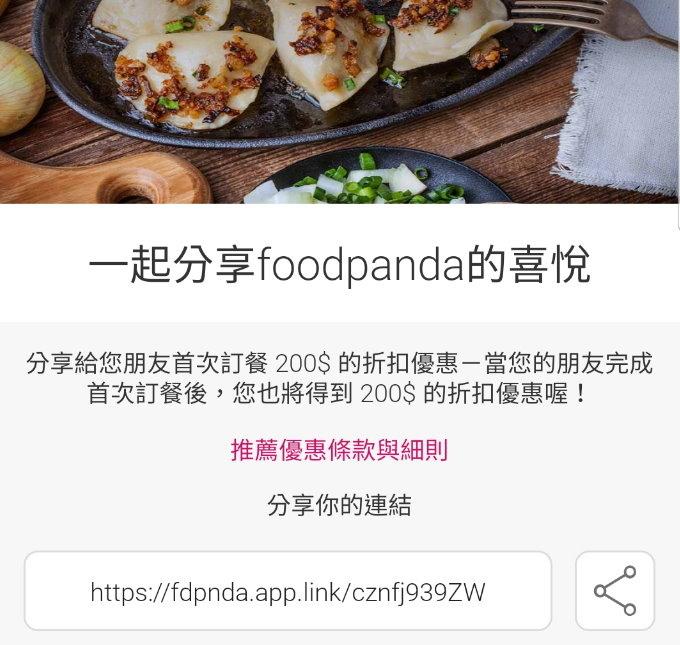foodpanda_21.jpg