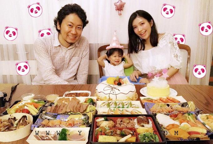 foodpanda_25.jpg