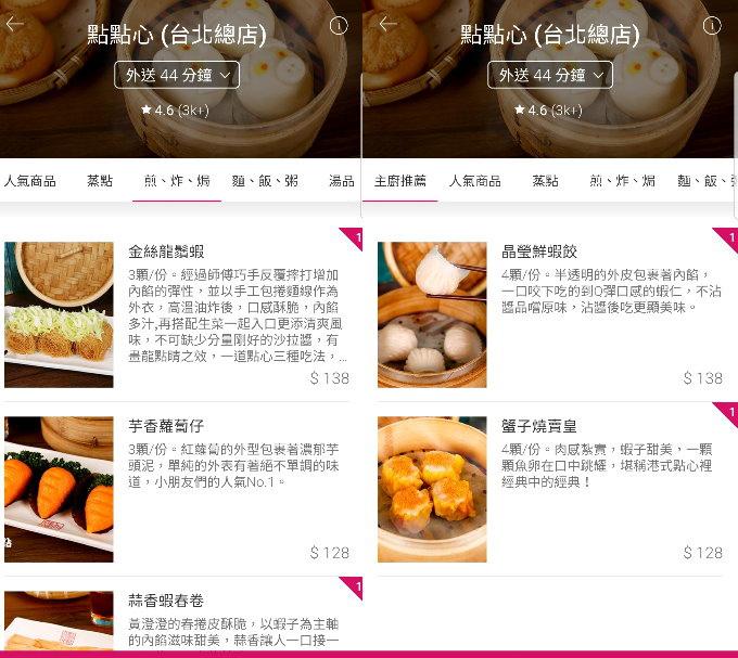 foodpanda_26.jpg