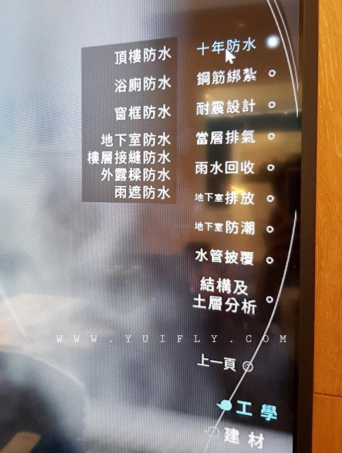 醍湖_37.jpg