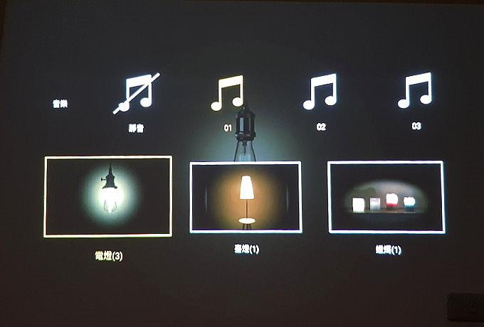 阿拉丁投影燈_30.jpg