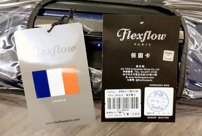 FlexFlow_03.jpg