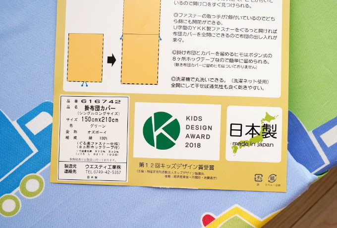 日本西村寢具_77.jpg