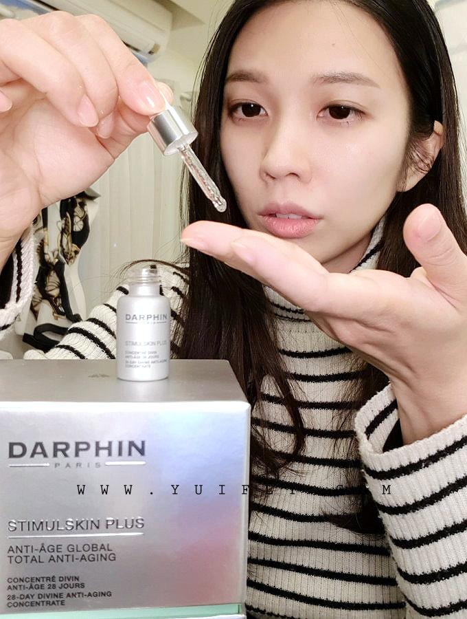 Darphin深海安瓶_18.jpg