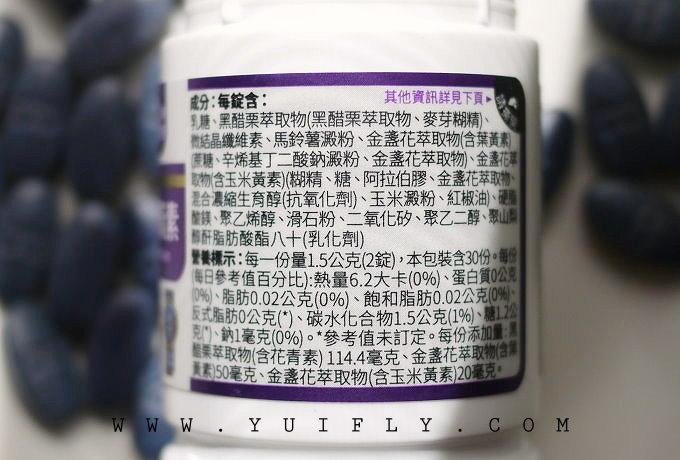 白蘭氏魚油葉黃素_08.jpg