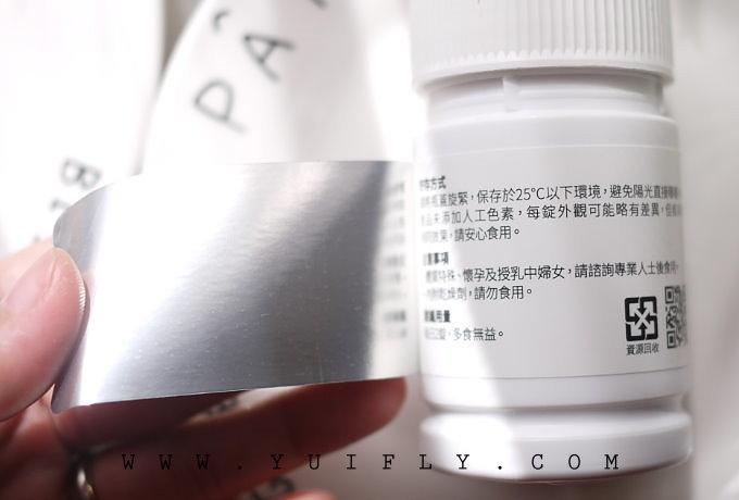 白蘭氏魚油葉黃素_09.jpg