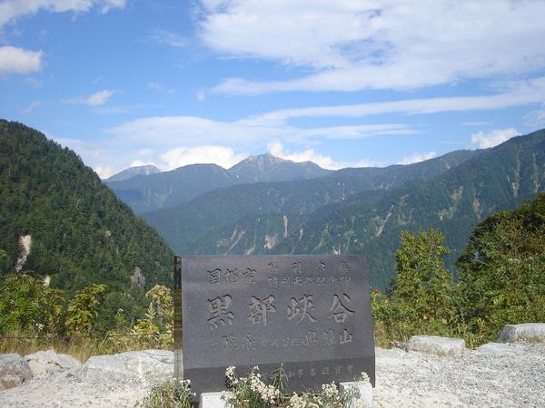 黑布立山7
