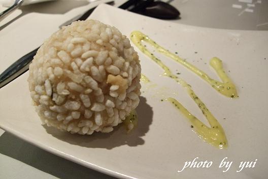 飯糰:牛肉米香飯糰