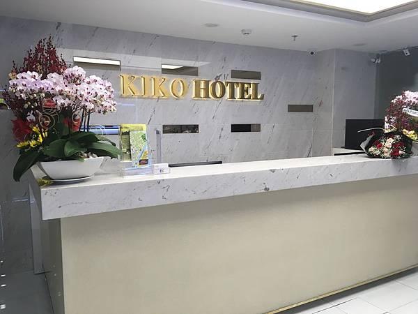 胡志明飯店推薦Saigon KIKO Hotel