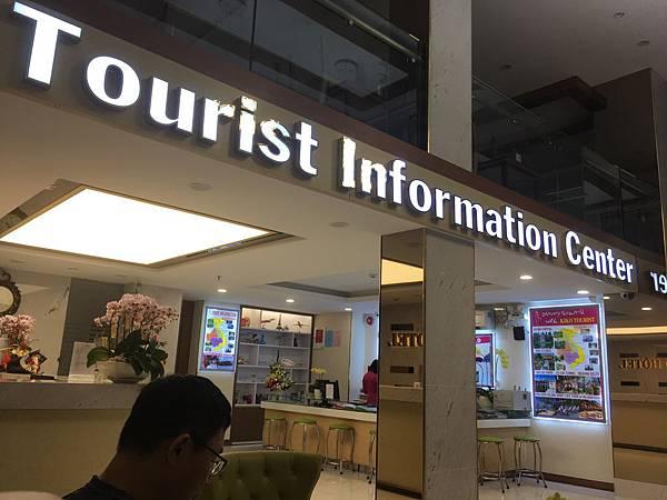Saigon KIKO Hotel旅行社