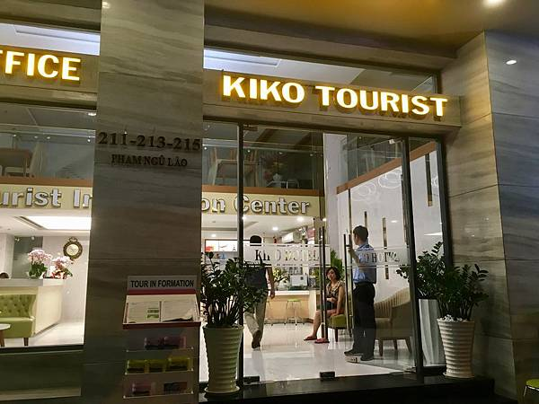 范五老街Saigon KIKO Hotel