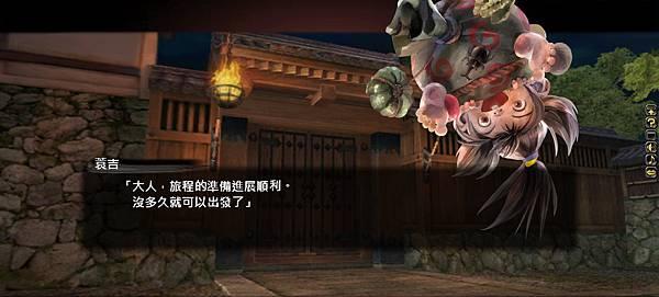 物語京都篇1-3 001