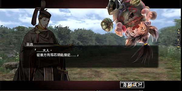 物語京都篇1-4 002